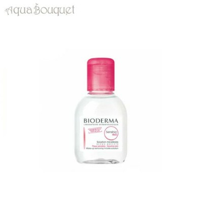 ビオデルマ サンシビオ エイチツーオーD(H2O)100ml BIODERMA SENSIBIO H2O MAKE-UP REMOVING MICELLE SOLUTION [6706]