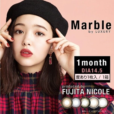 Marble by LUXURY 度あり 1枚入×1箱   にこるん カラコン 1か月 度入り 1month マーブル