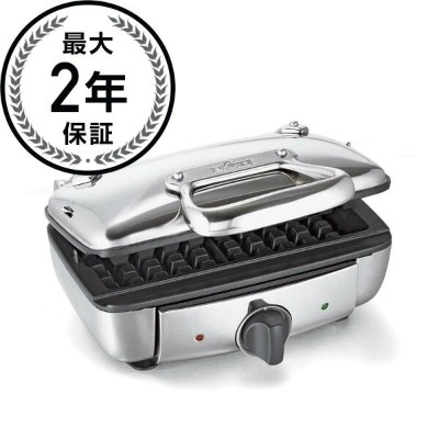 オールクラッド ワッフルメーカー 2枚焼 All-Clad Stainless Steel Belgian Waffle Maker with 7 Browning Settings, 2...