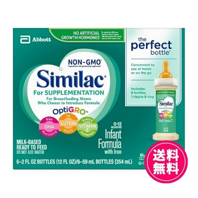 Similac【For Supplementation the Perfect bottle 乳児用 液体ミルク 6本セット ニップル &リング付き 栄養補強 12ヶ月未満 乳児用】☆送料無料☆
