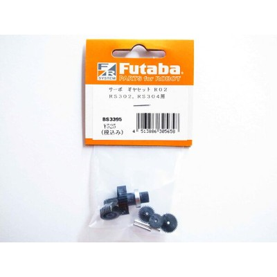 RS302、RS304用サーボギヤセット BS3395 【双葉電子 Futaba】