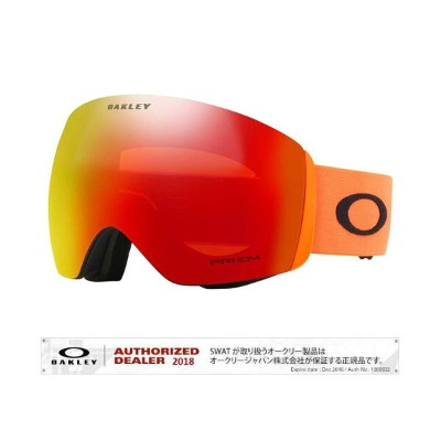 OAKLEY FLIGHT DECK Harmony Fade FD w/Prizm Snow Torch ALT Asia Fit 【00707429】