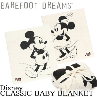 BAREFOOT DREAMS(ベアフットドリームス)Classic Mickey Mouse/Minnie Mouse BABY BLANKET クラシック ミッキーマウス/ミニーマウス...