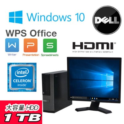 DELL Optiplex 3010SF Celeron Dual Core G1610(2.6GHz) メモリ4GB HDD1TB DVD-ROM HDMI WPS Office付き...