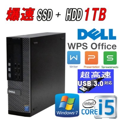 DELL Optiplex 7020SF /Core i5 4590(3.3GHz) /メモリ4GB /SSD新品256GB + HDD新品1TB /DVDマルチ /WPS_Office付き ...