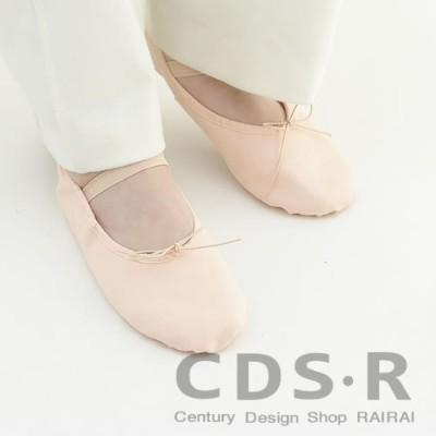repetto(レペット)フルソールバレエシューズ (3228/71/T228)_dp10_n