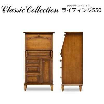 Classic Collection ライティング550 天然木ナラ無垢材 W532×D365×H1000mm