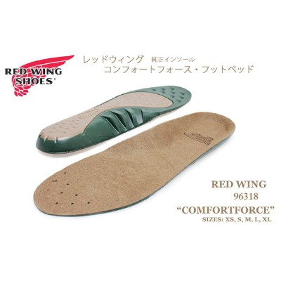 RED WING 【レッドウィング/レッドウイング】Comfort Force Footbeds INSOLE 96318 コンフォート フォース フットベッド インソール中敷き/中厚...