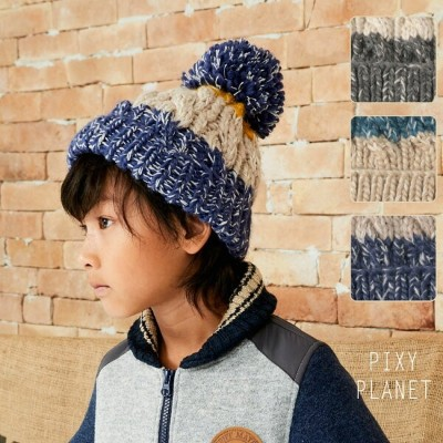 Frankly Cable Watchニットキャップ ワッチ 子供 帽子 暖か PIXY PLANET52cm〜54cm KIDS CAP【2017FW】