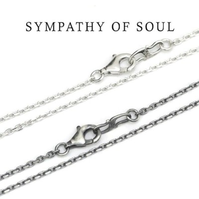 SYMPATHY OF SOUL ,シンパシーオブソウル,Silver Square Cable Chain 1.6mm Hook - 50cmスクエアーキューブチェーン 50cm Shiny,燻し...