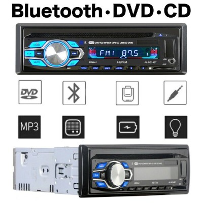 カーオーディオ Bluetooth DVD 1DIN 12V CD VCD AUX FM MP3 MP4 USB Micro SDカード対応 車載MP3プレーヤー DVDプレーヤー...