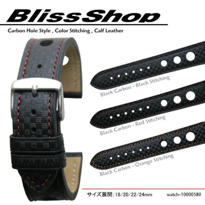 Carbon Hole Style 18mm 20mm 22mm 24mm Calf Leather Color Stitching and Stainless Satin Buckle /...