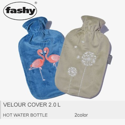 FASHY ファシー 湯たんぽ ベロア カバー 2.0L 67228 67229 VELOUR COVER ドイツ プレゼント ギフト キッズ ベビー あったかグッズ 温めグッズ 冬 防寒 暖かい...