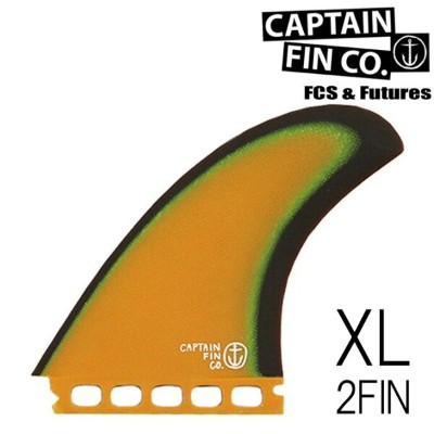 Captain Fin CF-Series Twin Especial with Trailer Model / キャプテンフィン シーエフシリーズ ツイン+トレイラー モデル サーフボードフィン【返品・交換不可】