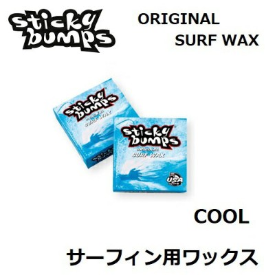 【 STICKY BUMPS スティッキーバンプス 】 【レターパックライト360(小型宅配便)指定で全国一律送料360円】 【 ORIGINAL 】 COOL 紙箱入り BLUE...