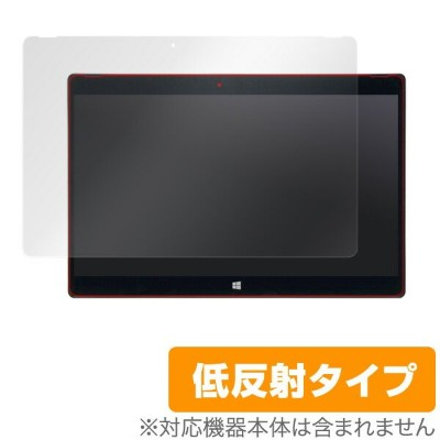 XPS 12 2-in-1 (9250) 用 保護 フィルム OverLay Plus for XPS 12 2-in-1 (9250) 【送料無料】 【ポストイン指定商品】 液晶 保護 フィルム...