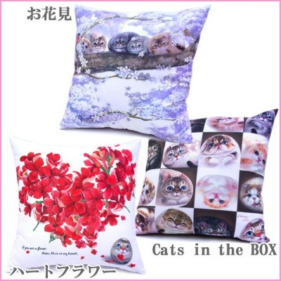 Henry Cats (ヘンリーキャット) 角型 クッション 45cm 全3種類 HenryCats&Friends 新生活応援 【RCP】【クーポン】【ロッカー受取対応商品】【コンビニ受取対応商品...