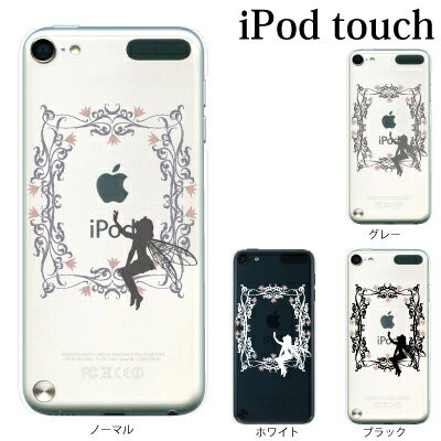 iPod touch 5 6 ケース iPodtouch ケース アイポッドタッチ6 第6世代 ティンカーベル 妖精 TYPE1 / for iPod touch 5 6 対応 ケース カバー...