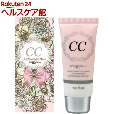 THE CURE CCクリーム(30g)【ザキュア】