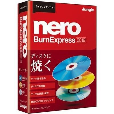 NERO Nero BurnExpress 2019 JP004658【納期目安:1週間】