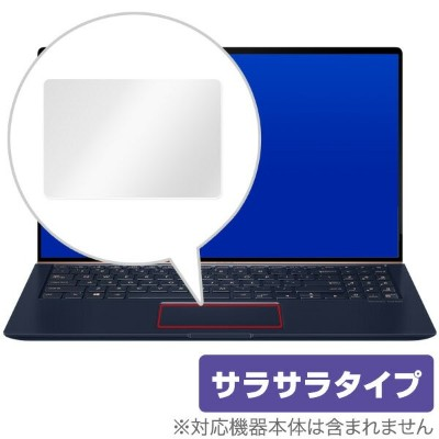 ASUS ZenBook 14 UX433FN 用 トラックパッド 保護 フィルム OverLay Protector for トラックパッド ASUS ZenBook 14 UX433FN 保護...