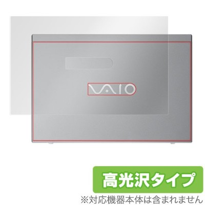 VAIO S13 VJS1321 / VAIO Pro PG VJPG11(2018/2017) 用 背面用保護フィルム 保護 フィルム OverLay Brilliant for VAIO S13...