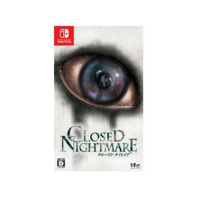 【Switch】CLOSED NIGHTMARE 日本一ソフトウェア [HAC-P-ANZ9A クローズドナイトメア]