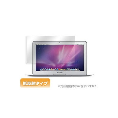 OverLay Plus for MacBook Air 11インチ(Early 2015/Early 2014/Mid 2013/Mid 2012/Mid 2011/Late 2010) ...