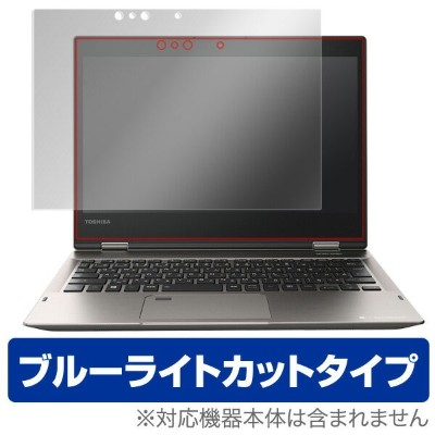 dynabook V62/F / V62/B 用 保護 フィルム OverLay Eye Protector for dynabook V62/F / V62/B 【送料無料】【ポストイン指定商品】...