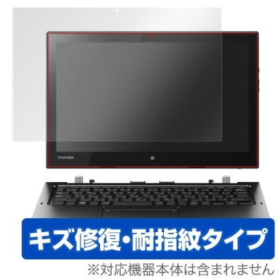 【15%OFFクーポン配布中】dynabook RX82/A RX82/T 保護フィルム OverLay Magic for dynabook RX82/A RX82/T / 液晶 保護 フィルム...