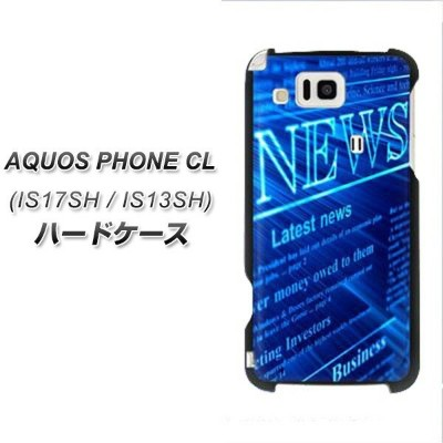 AQUOS PHONE CL IS17SH / IS13SH 共用 ケース / カバー【458 NEWs(素材ブラック)】(アクオスフォンCL/AQUOSPHONE/IS17SH用/IS13SH用)...