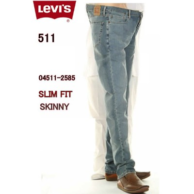 Levi's 04511-2585:PLACE LIKE STRETCH SLIM FIT JEANS リーバイス511 ジーンズ スリム スキニー フィット テーパード 511 ストレッチデニム...