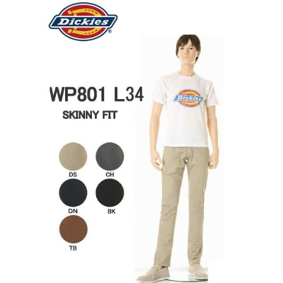 Dickies ディッキーズ WP801 L34 SKINNY FIT WORK PANTS スキニーフィットパンツ メンズ スリム カラーパンツ新品【ディッキーズ ダブルニー WP801 DS...