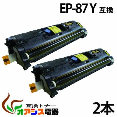 EP-87Y ep-87 ep-87y イエロー ( お買い得 2本セット ) CANON LBP2410 ( 汎用トナー ) qq
