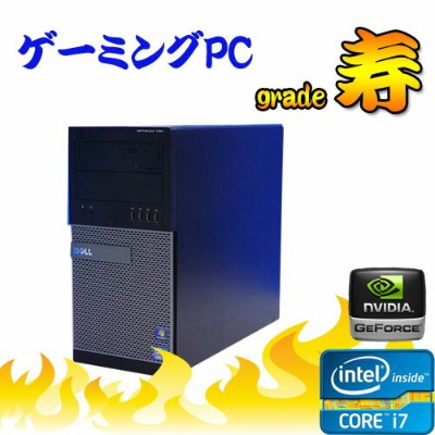 DELL Optiplex 990MT Core i7-2600 メモリ8GB HDD新品2TB DVDマルチ GeforceGTX1050 64Bit Windows7 Pro ゲーミングpc...