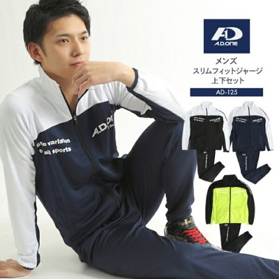 A.D.ONE メンズスリムフィットジャージ 上下セット