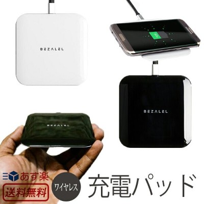 超薄型 ワイヤレス充電器 Qi BEZALEL Futura X Turbo 10W Wireless Charging Pad for iPhone8 / iPhone8Plus /...