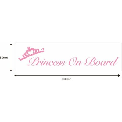 princesse on board crown1 (baby in car) 車 ステッカー カッティング