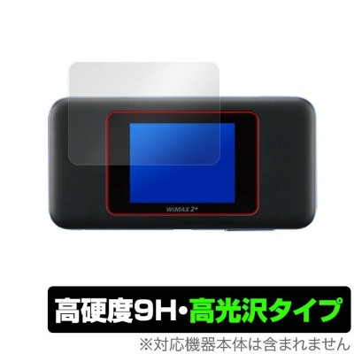 Speed Wi-Fi NEXT W06 用 保護 フィルム OverLay 9H Brilliant for Speed Wi-Fi NEXT W06 【送料無料】 9H 9H高硬度で透明感が美しい...