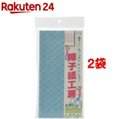 ONAO 障子紙工房 小梅 浅はなだ 28cm*94cm(3枚入*2コセット)