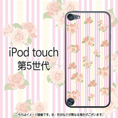 Rose&border-iPodtouch5ケース