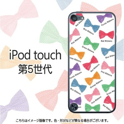 colorfulribbon-iPodtouch5ケース