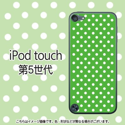 Dotpattern小さいドット柄-iPodtouch5ケース
