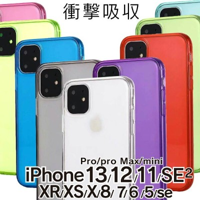 iphone xr ケース iphone8 iphoneケース iPhone8 xs アイフォン8 アイフォンxs iphonexs Xs Max iphone カバー xr iphone8ケース...