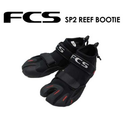 FCS エフシーエス サーフィン ブーツ リーフ●SP2 REEF BOOTIE リーフブーツ