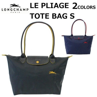 LONGCHAMP ロンシャン LE PLIAGE CLUB TOTE BAG S ル・プリアージュ トートバッグ Sトートバッグ レディース A4 2605-619プレゼント ギフト 通勤 通学...