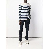 Pringle Of Scotland striped long-sleeve sweater - ニュートラル