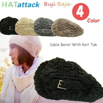 HAT ATTACK ハットアタック ニット帽 Cable Beret With Knit Cap ベレー帽 レディース セレブ 愛用 雑誌掲載 男女兼用 秋 冬 セレブ 愛用 05P03Dec16...