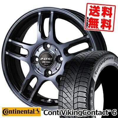 185/65R15 CONTINENTAL コンチネンタル ContiVikingContact6 コンチバイキングコンタクト6 JP STYLE Uni Five Special JPスタイル...
