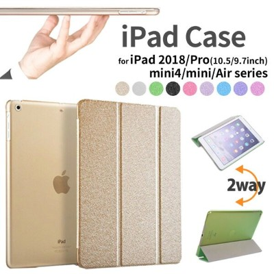 iPad Air 2019 ケース iPad 2018 2017 iPad Pro 10.5 9.7 iPad mini mini2 mini3 mini4 Air iPad Air2ケース 軽量...